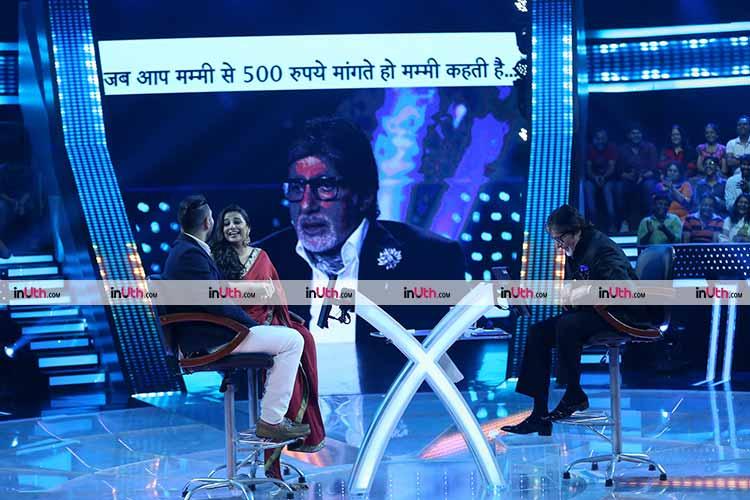 Vidya Balan showing Amitabh Bachchan Kaun Banega Crorepati memes