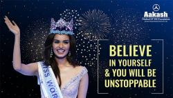 Aakash Institute's advert for Miss World Manushi Chhillar has left the Internet confused
