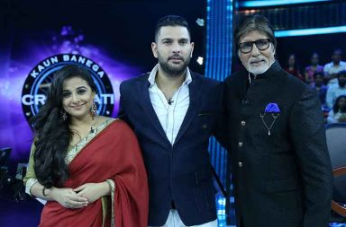 Kaun Banega Crorepati 2017 grand finale photo