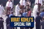 Virat Kohli breaks security cover to meet his 'special friend' at Eden Gardens – WATCH