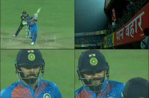 Virat Kohli, Virat Kohli hits six, India vs New Zealand 1st T20I, Feroz Shah Kotla stadium, IND vs NZ, Virat Kohli big six, Virat Kohli funny