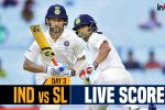 India vs Sri Lanka 1st Test, Day 3 Live Cricket Score, IND vs SL Score Updates, Cheteshwar Pujara, Virat Kohli, Suranga Lakmal