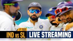 India vs Sri Lanka 1st Test Day 5 Live Streaming: Watch Live Coverage on Star Sports 1, 3 & Live Streaming on Hotstar