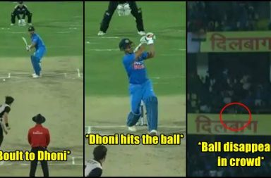 MS Dhoni shocks Trent Boult with a massive six, ball disappears in crowd - Watch Video