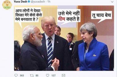 PM Modi- meme by congress