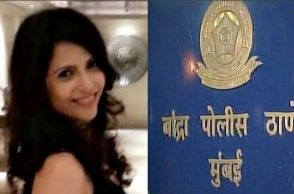 Model Love Jihad , Rashmi Shahbazkar, Mumbai former model Love jihad