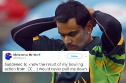 Mohammad Hafeez posts a motivational message after ICC terms his bowling action as 'illegal'