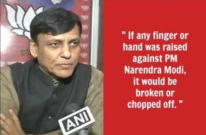Narendra Modi, Nityanand Rai , BJP leaders, BJP party workers praising Narendra Modi