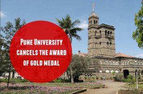 Pune University, Pune University Gold Medal, Savitribai Phule Pune University, Gold medal Vegetarian row