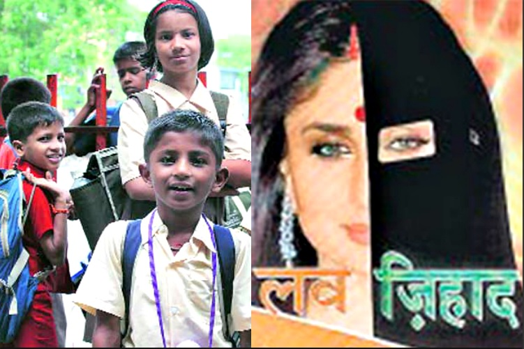 Rajasthan government wants school students to learn about love jihad