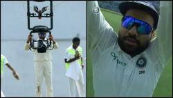 Rohit Sharma's on-field act with spider cam during 1st Test is must watch - Video