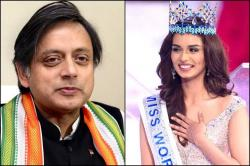 Here's why Shashi Tharoor is in trouble over a tweet on Miss World Manushi Chhillar