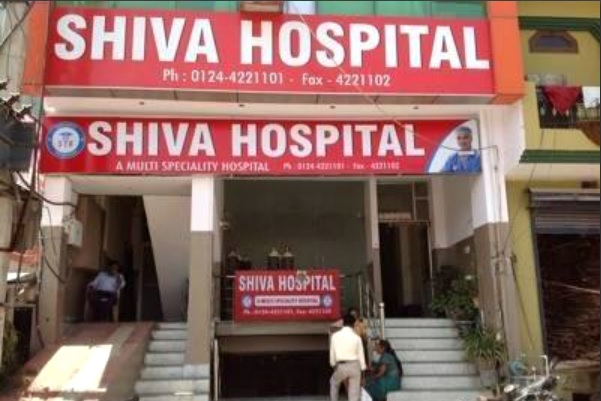 Shiva Hospital Gurugram