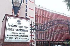 University Grants Commission, UGC