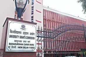 University Grants Commission, UGC