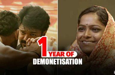 Mersal, Shunyota, Movies on demonetisation | Photo created for InUth.com