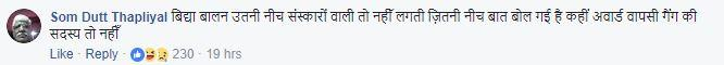 Comment on Facebook video