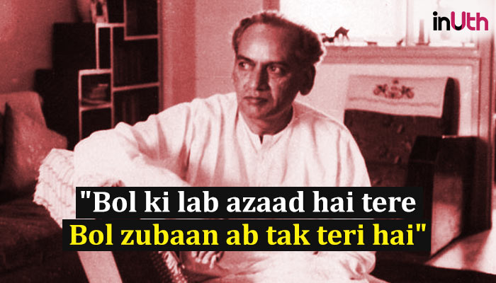 Who was Faiz Ahmed Faiz and why is his name a metaphor for both romance and revolution