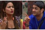 5 reasons why watching Bigg Boss is injurious to your mental health