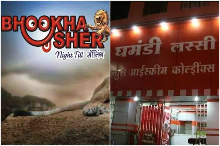 13 food joints in India that have the most hilariousnames