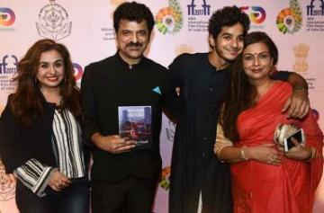 IFFI 2017: Beyond The Clouds premiere pics