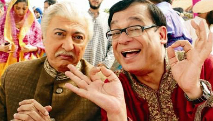 Still from Khichdi