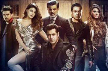 Race 3 First look photo