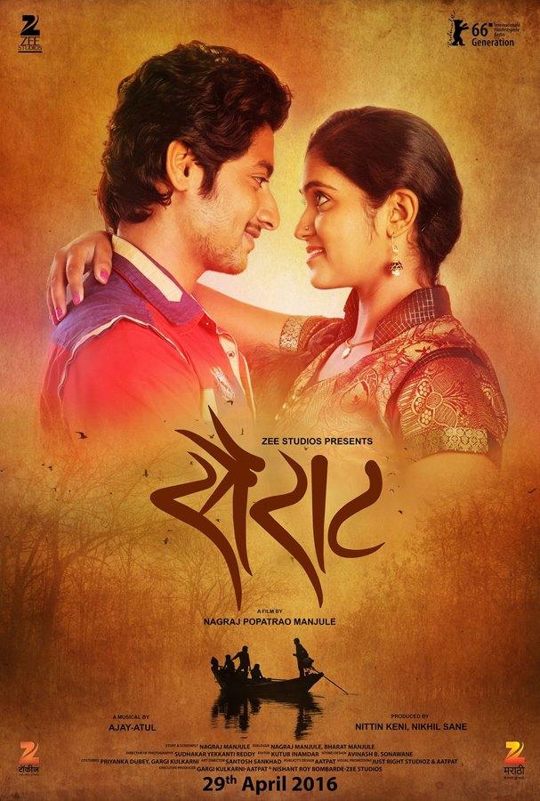 Sairat poster for InUthdotcom
