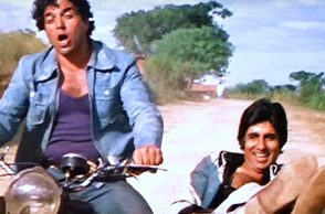 Amitabh Bachchan, Dharmendra, Sholay | Photo created for InUth.com