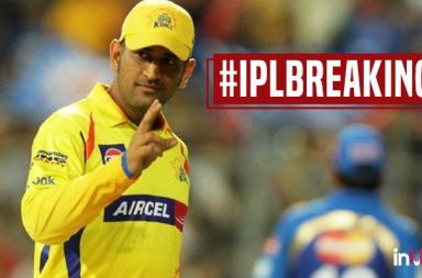 Dhoni's return to CSK confirmed