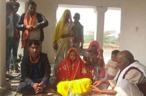 Couple married by cops in Varanasi