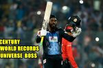 Chris Gayle creates World Record of most sixes in an innings, creates history in BPL 2017 final —WATCH