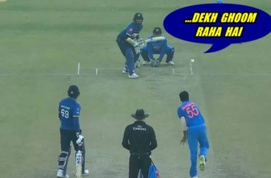 MS Dhoni guides debutant Washington Sundar 'where to bowl' during 2nd ODI against Sri Lanka - Watch