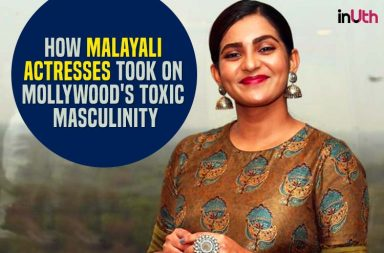Mollywood, Parvathy. Mammootty, Kasaba, Amala Paul, Editor Lenin, Dileep, sexism, harassment, misogyny