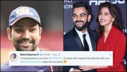Rohit Sharma gives Anushka Sharma, Virat Kohli marriage advice. Here's how the actress replied!