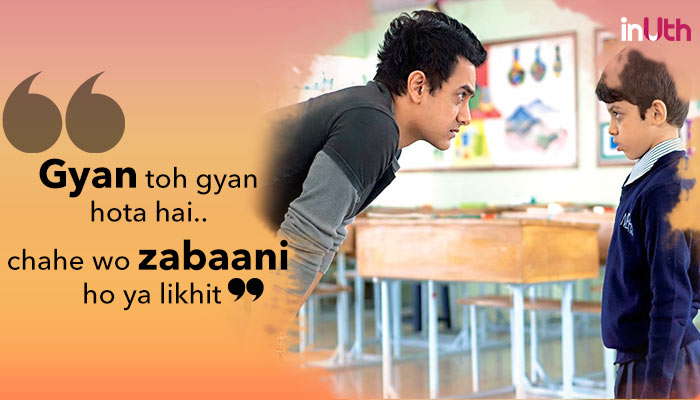 Aamir Khan and Darsheel Safary in Taare Zameen Par