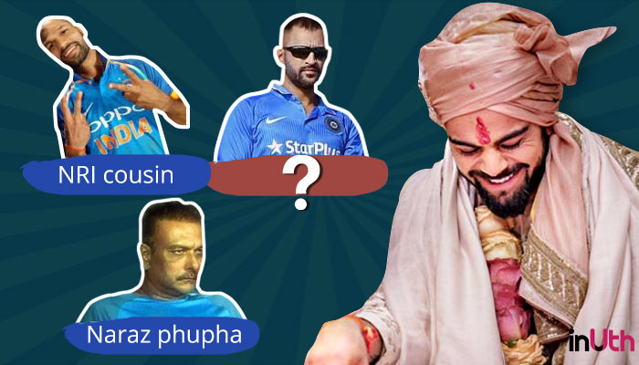 Humour What If Virat Kohli Invited Cricketers To His Wedding