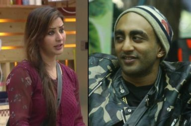 Akash Dalani ann Shilpa Shinde, Akash Dadlani kisses Shilpa Shinde | Photo created for InUth.com
