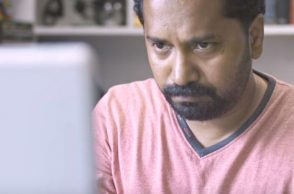 Jayprakash Radhakrishnan, Lens, Lens movie review, regional cinema, webcam, voyeurism, pornography, tamil movies