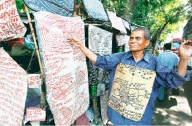 Geocentric Man, Kolkata, KC Paul, Saumya Sengupta, Kolkata CBFC, Geocentric Man documentary, Dhananjoy