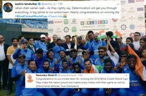Blind Cricket World Cup
