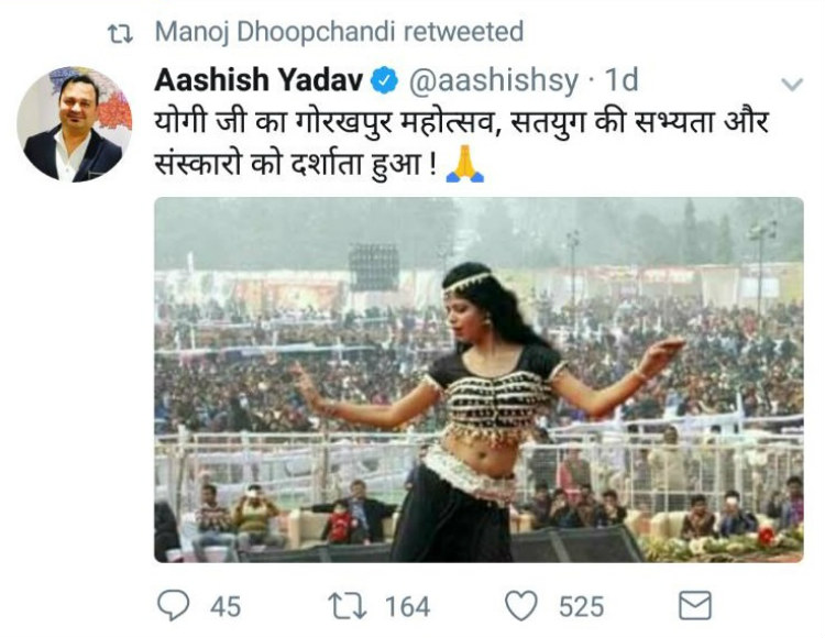 Aashish Yadav, Tweet, Fake News, Yogi Adityanath