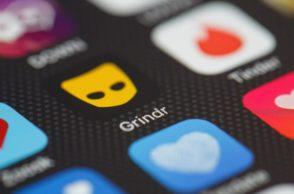 Grindr, Gay Dating, App