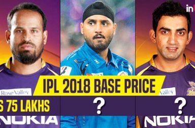 Gautam Gambhir to Harbhajan Singh, base price of Indian players for IPL 2018 auction revealed