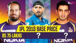Gautam Gambhir to Harbhajan Singh, base price of Indian players for IPL 2018 auction revealed