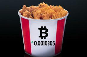 KFC Bitcoin Bucket