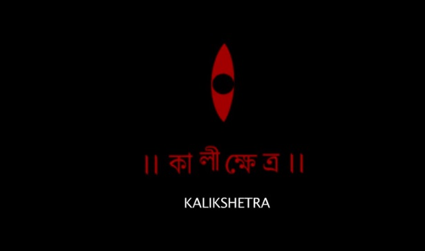 Kalikshetra Anirban Dutta