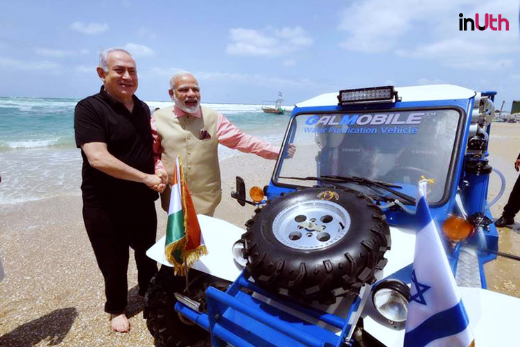 Gal Mobile: Israel's super cool gift to PM Modi