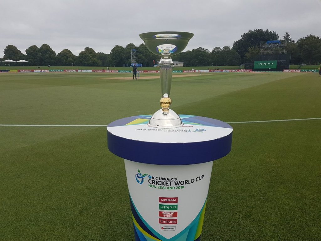 U-19 World Cup Trophy On Display (PIC Twitter)