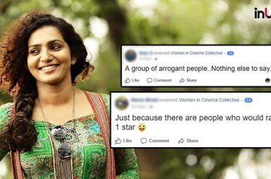 WCC, Parvathy, Mammootty, Kasaba, Parvathy misogyny, Mammootty fans, Mammootty movies, Mammootty Kasaba, Dileep, WCC Facebook page, Internet activism
